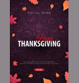 autumn backgrounds with pumpkin thanksgiving day vector image
