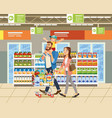 family shopping in supermarket cartoon vector image