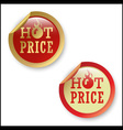 Hot price stickers vector image vector image