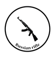 Rassian weapon rifle icon vector image vector image