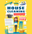 brochure for house cleaning vector image vector image