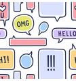 hand drawn speech bubbles seamless pattern vector image vector image