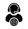 man customer service icon person profile symbol vector image vector image