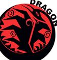 Chinese Horoscope dragon vector image