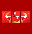 chinese new year ox 2021 gold geometric card set vector image vector image
