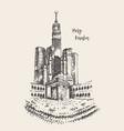 holy kaaba mecca saudi arabia drawn vintage sketch vector image vector image