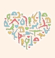 Poses Heart I Love Yoga Isolated on Beige vector image vector image