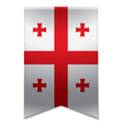 Ribbon banner - georgian flag vector image vector image