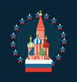 saint basils cathedral icon vector image