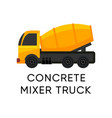 yellow concrete mixer truck icon isolated vector image