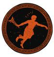 ancient greek god hermes vector image vector image