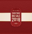 christmas sale decorative banner vector image