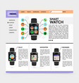 flat modern technology website template vector image vector image