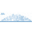 outline hubei province in china city skyline vector image vector image