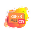 special price sale offer tag abstract label vector image vector image