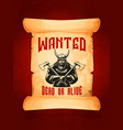 wanted dead or alive warrior viking poster