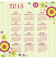 2015 year calendar vector image vector image