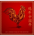 Chinese New Year 2017 Rooster horoscope symbol