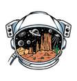 desert in astronaut helmet