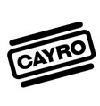 gyros black stamp vector image
