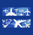 plane aircraft airplane jet flight transportation vector image vector image