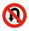 uturn prohibited icon flat style vector image