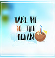 cocktail summer blurred sea bokeh beach background vector image vector image