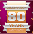 eighty years anniversary celebration design vector image vector image