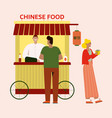 take away food chinese cafe flat vector image vector image