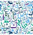 Abstract seamless arabic letters pattern vector image vector image