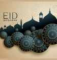 islamic design for eid mubarak festival vector image vector image