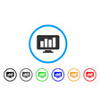 monitor rounded icon vector image vector image