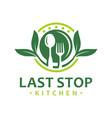 organic restaurant menu logo vector image