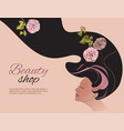 Beauty shop gir vector image vector image