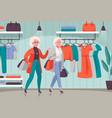 elderly people shopping cartoon vector image