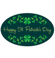 saint patricks day graphic oval frame with border vector image vector image