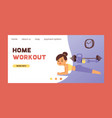 workout landing web page business card pattern vector image vector image