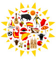 spain background in shape of sun spanish vector image vector image