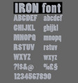 alphabet set in embossed iron design metallic vector image