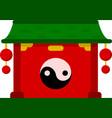 chinese city block with yin yang sign vector image