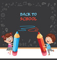 of school children vector image