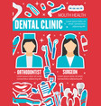 poster for dental health clinic vector image vector image