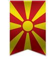 Ribbon banner - macedonian flag vector image vector image