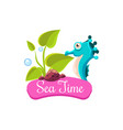 sea time summer vacation vector image vector image