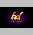 hd h d 3d gold golden alphabet letter metal logo vector image vector image