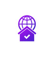 home network icon on white vector image