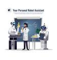 robots scientific research composition vector image vector image