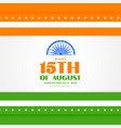 stylish happy independence day india background vector image vector image