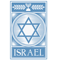 israel poster - star of david symbol of israel vector image