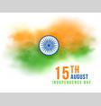 15th august indian independence day watercolor vector image vector image